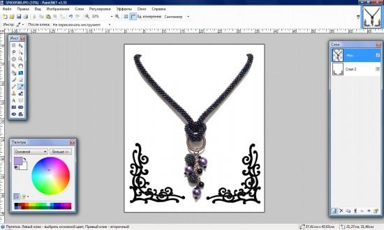 Как сделать прозрачность в paint net фото 41