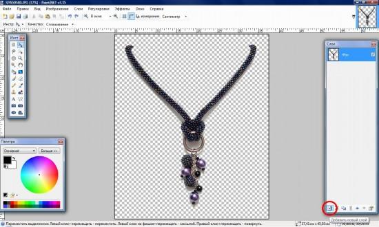 Исправляем недостатки фотографии с помощью PAINT.NET