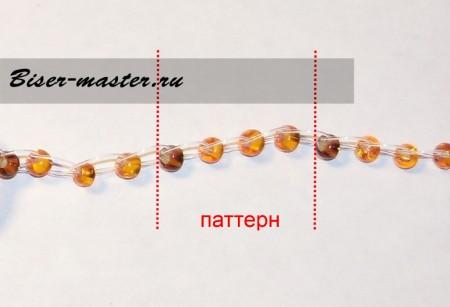 Расчёт набора на ожерелье-воздушку