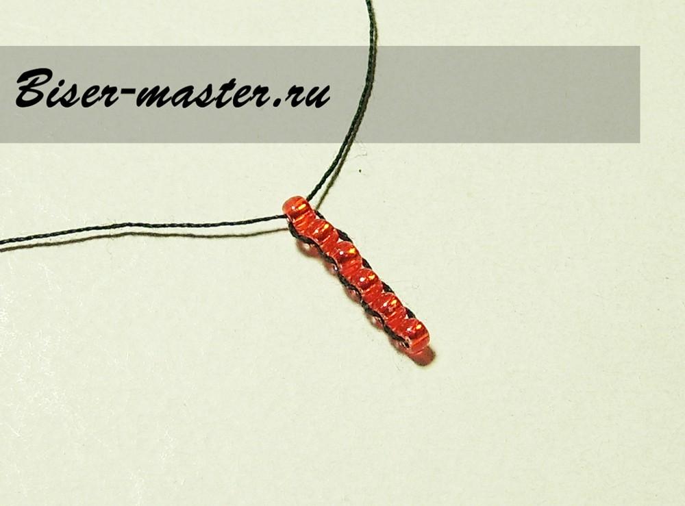 Кирпичное плетение жгута