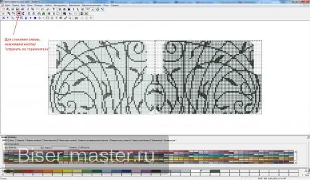 Учимся работать в программе Pattern Maker